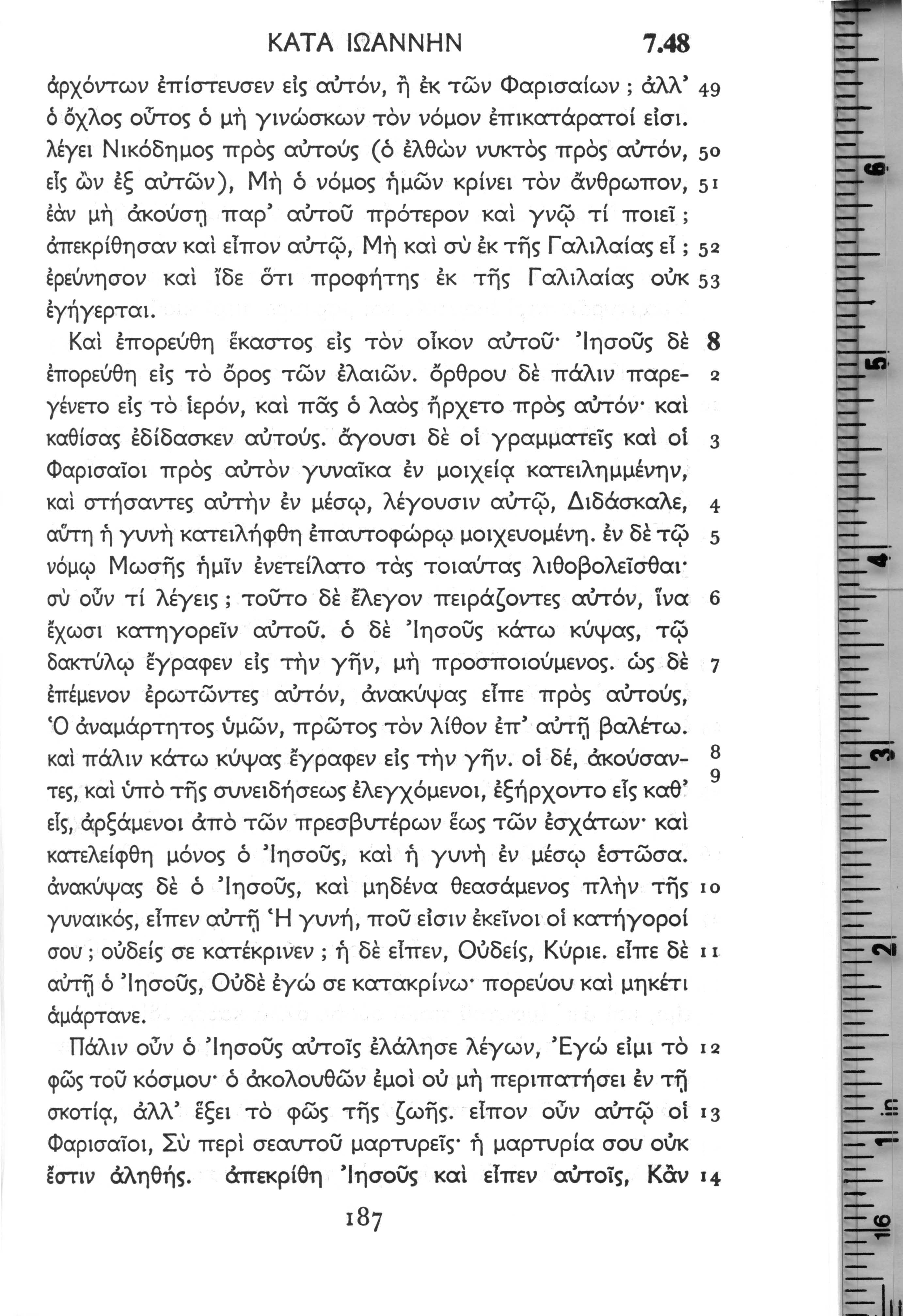 wl greek times ancient font download