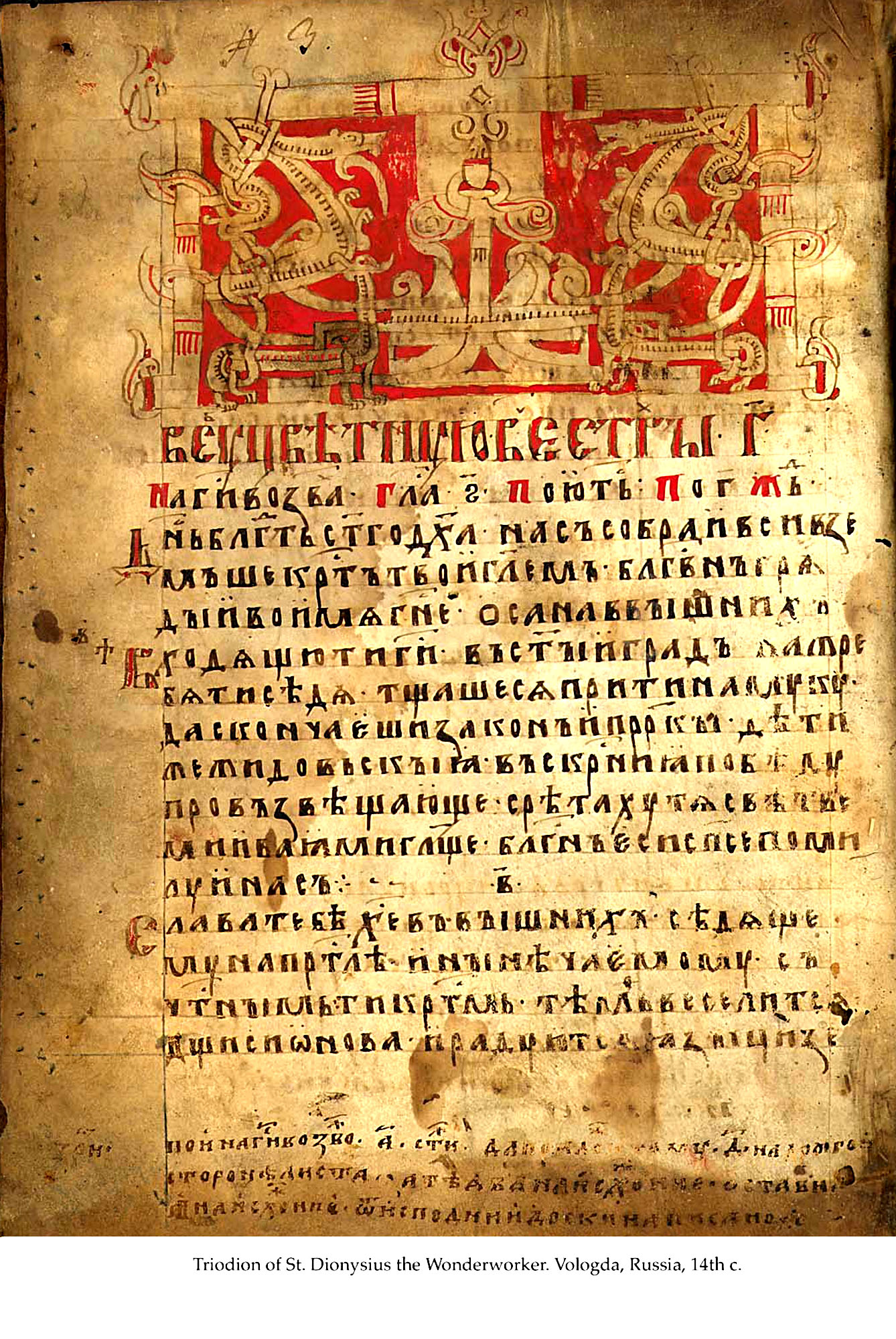 Russian palaeography by lev v cherepnin printed in moscow 1956