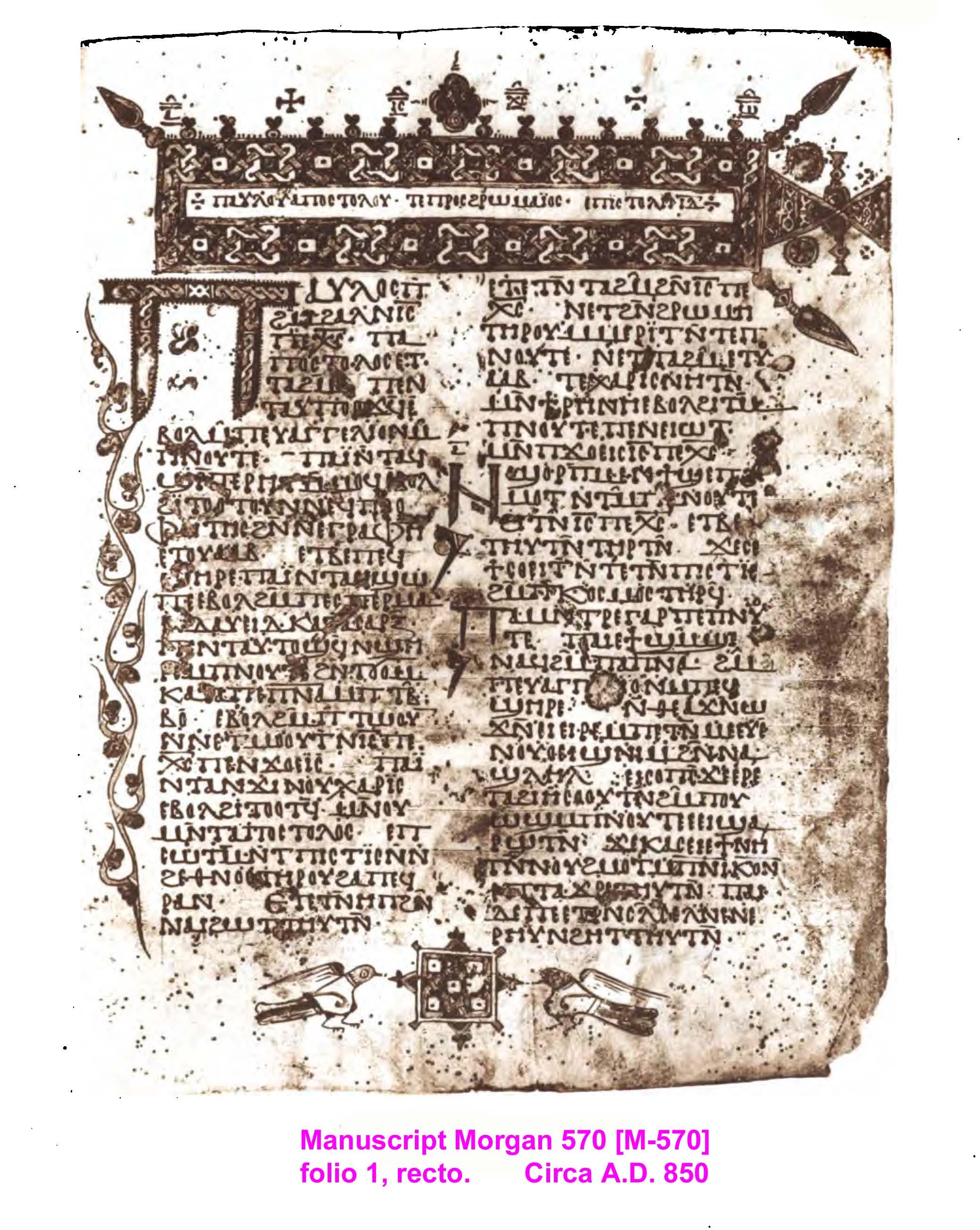 Coptic Manuscripts