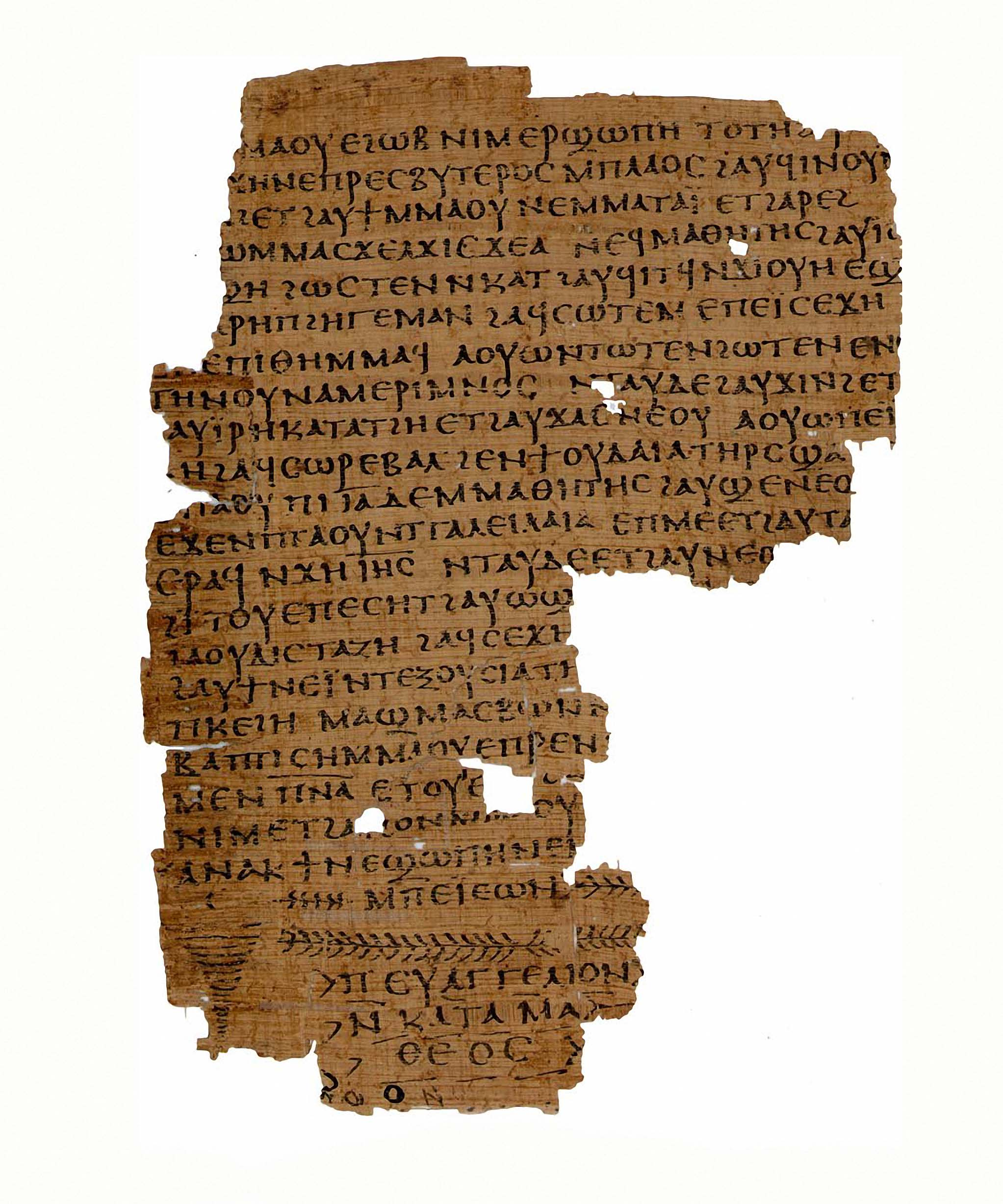 Ancient coptic manuscript dating from